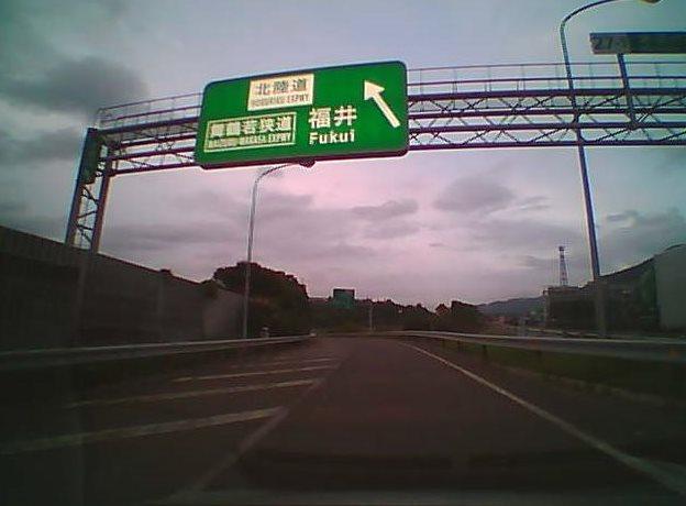 高岡ドラレコSD1_036