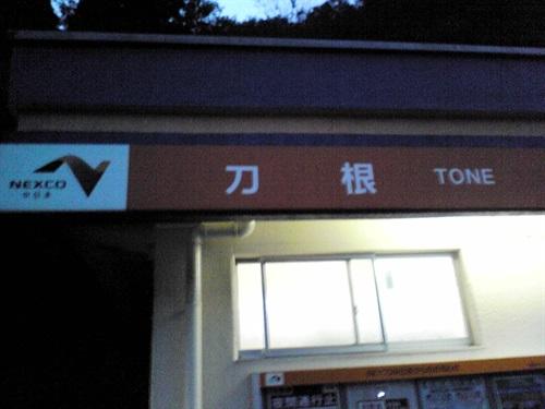 2016_10_08-09_高岡01_003_2016_10_18
