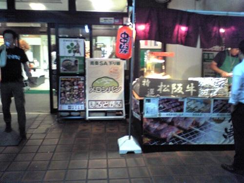 2016_10_08-09_高岡01_009_2016_10_18