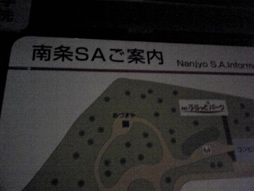 2016_10_08-09_高岡01_006_2016_10_18
