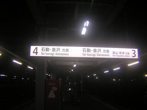 2016_10_08-09_高岡01_086_2016_11_06