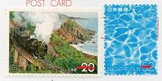 切手  163