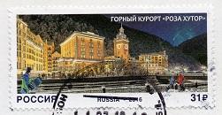 切手23  ロシア