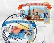 切手24  ロシア