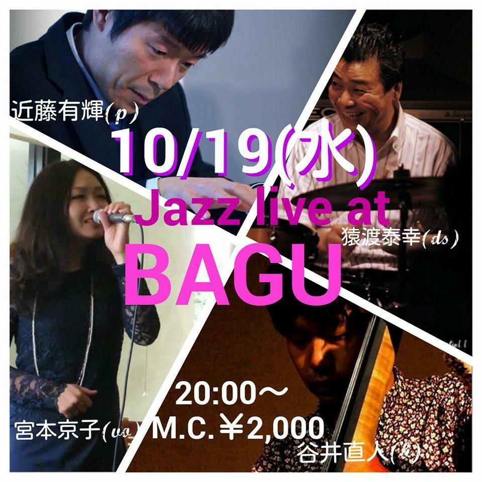 fc2blog_20161019111921c83.jpg
