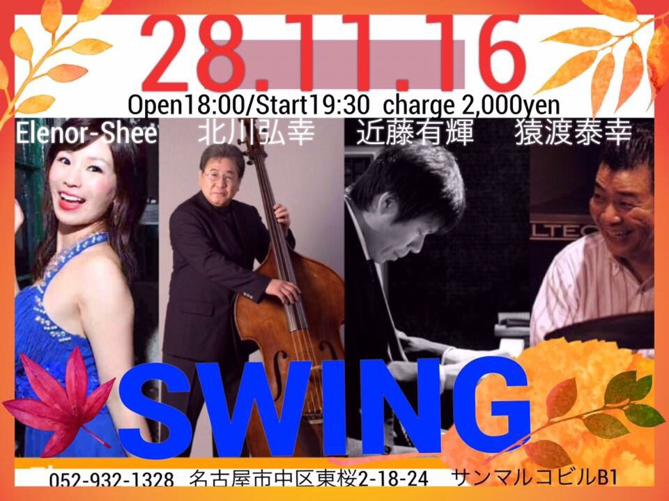 fc2blog_20161107100558a88.jpg