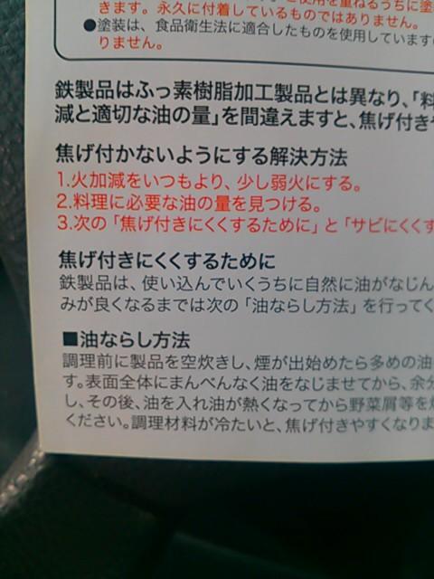 IMG_20160609_165236.jpg