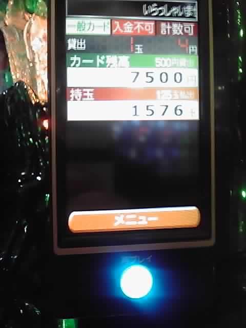P1000009_20160421185519abf.jpg