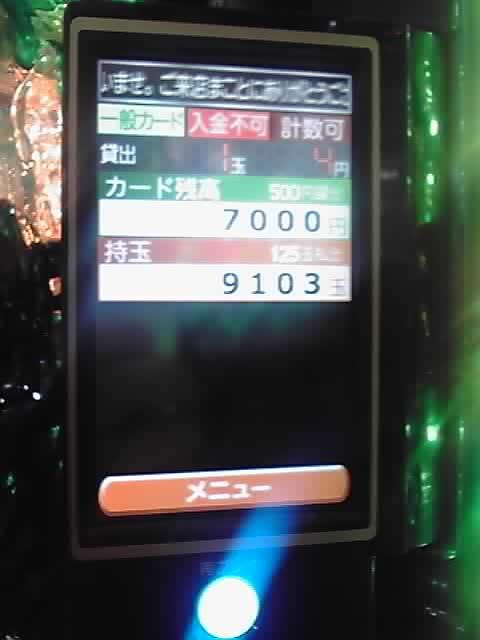 P1000010_20160421185520081.jpg