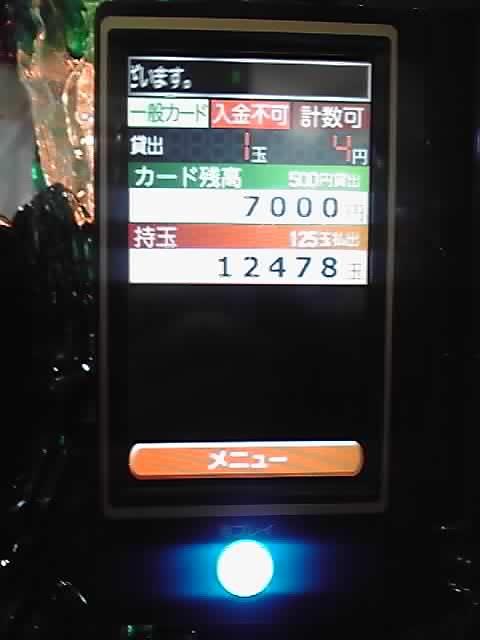 P1000012_20160421185546abe.jpg