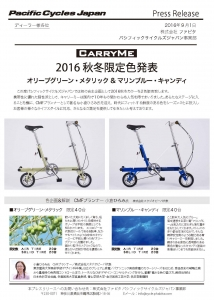 20160901a.jpg