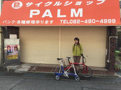 20161003w.jpg