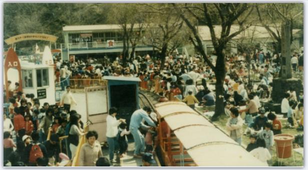室蘭水族館昭和50年
