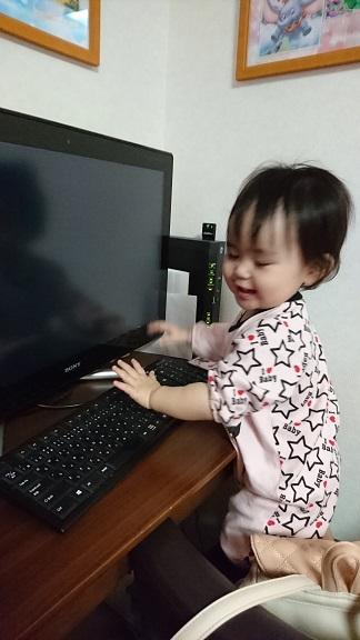 いちごパソコンで遊ぶ1