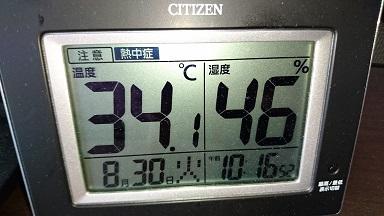 室温 34度