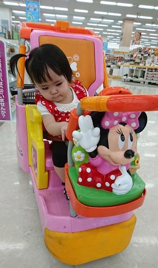 ディズニー ショッピングカート ミニー1