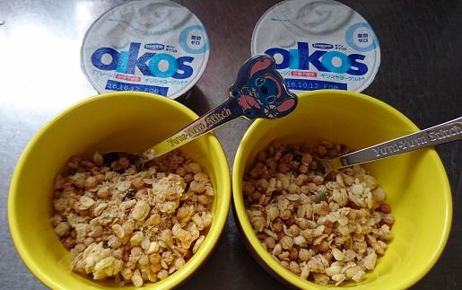 oikos+フルグラ