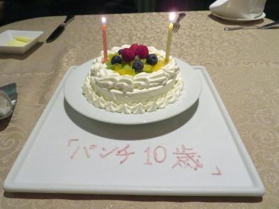 10歳!! お誕生日 おめでとう~