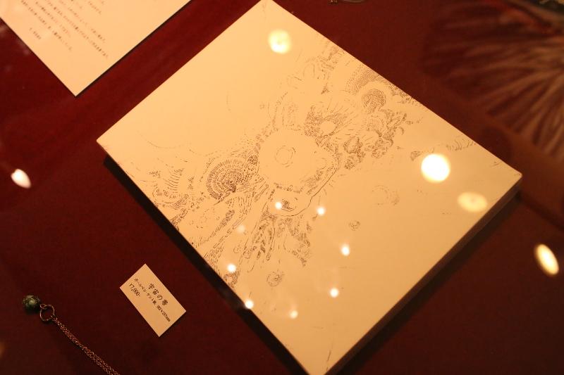 大田区 池上 パンタレイ panta rhei ギャラリー 有吉達宏 ariyoshi tatsuhiro