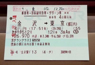 P4172726_(1)_convert_20161012194634.jpg