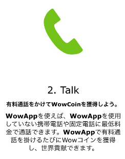 wow16091903.png