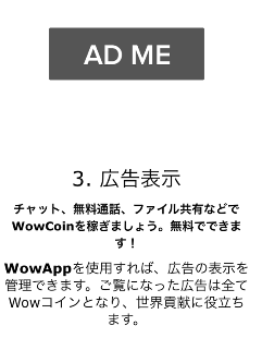 wow16091904.png