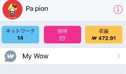 wowapp16080301.png