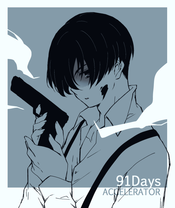 91days.jpg