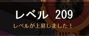 Maple160412_162514.jpg
