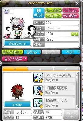 Maple160416_021247.jpg