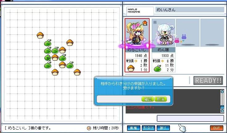Maple160416_044508.jpg