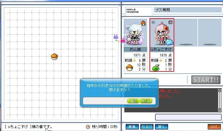 Maple160416_045401.jpg