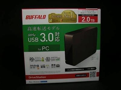 HD-LC20U3-BK1.jpg