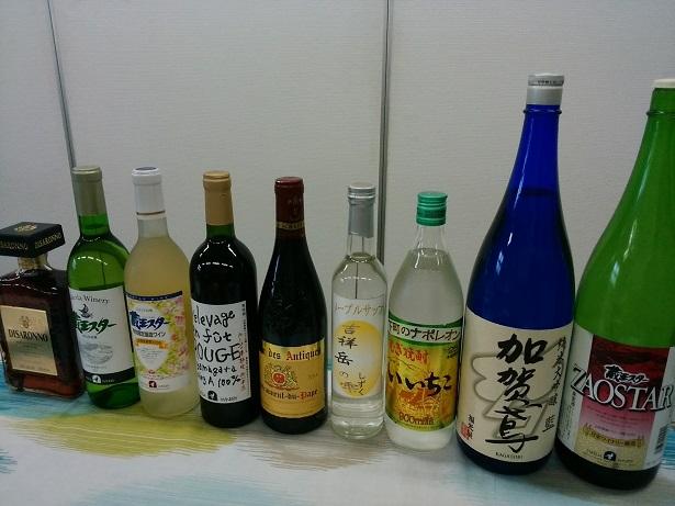 20160602 お酒