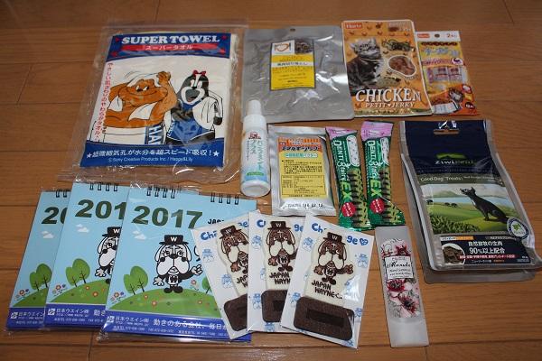 2016.10.25 2016秋季オールペット用品フェア-3