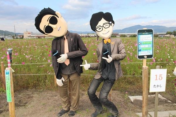 2016.11.06 亀岡夢コスモス園③-8