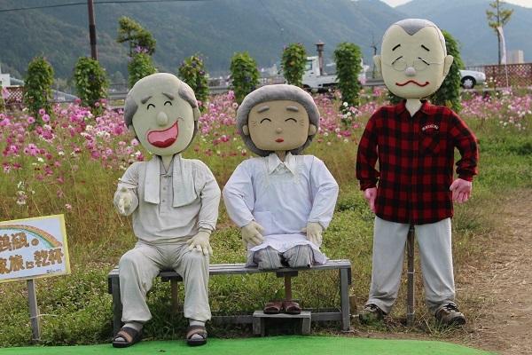 2016.11.06 亀岡夢コスモス園③-13