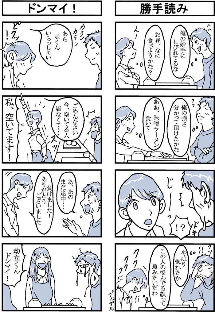 henachoko31-03.jpg