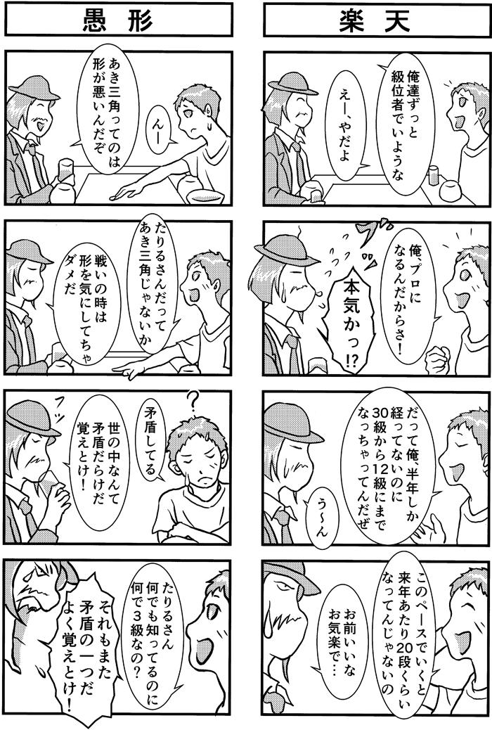 henachoko33-02.jpg