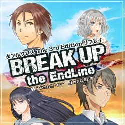 BREAK UP the EndLine ROM版ジャケット
