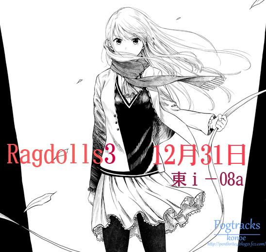 r3 (00)_koukokuyou000.jpg