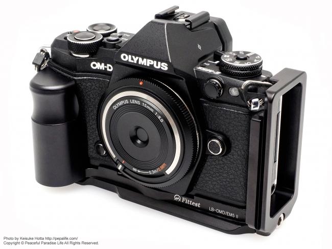 Fittest LB-OMD/RM5ⅱ for OM-D E-M5 Mark II