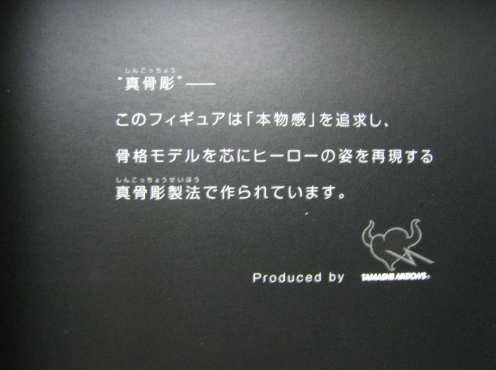 仮面ライダークウガ アルティメットフォーム