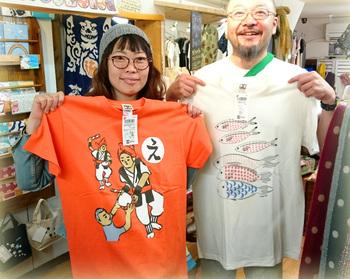 琉球ぴらすsイマイユsおもしろカルタsTシャツ