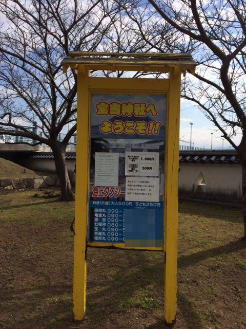 2016102510A.jpg