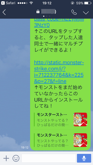 2016103004a.png