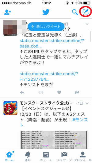 2016103005ab.png