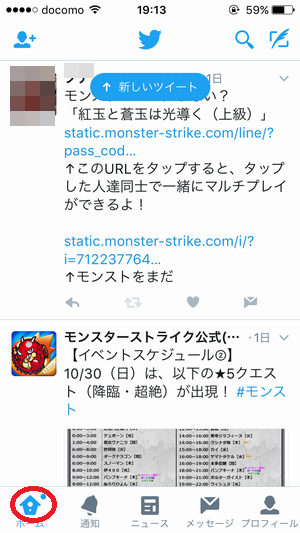 2016103008ab.png