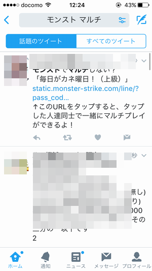 2016103011a.png