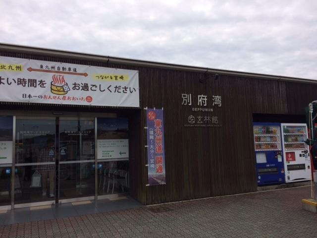 2016110407.jpg